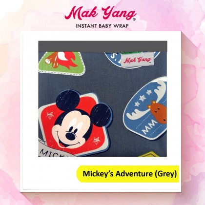 BWMY-Mickey's Adventure (Grey)