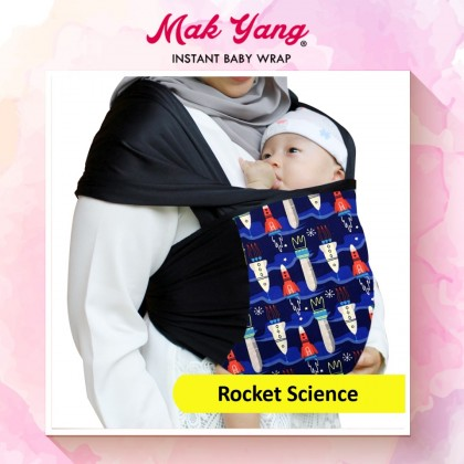 BWMY- Rocket Science